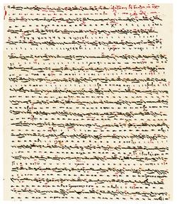Μεταγραφή Χουρμούζιου Χερούβικου του Πέτρου Μπερεκέτη