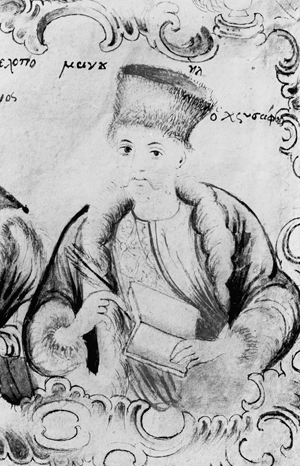 Προσωπογραφία Μανουήλ Δούκα του Χρυσάφη
